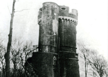 Nelson's Tower from the rear.
